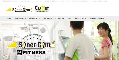Syner Gym