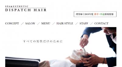 DISPATCH HAIR