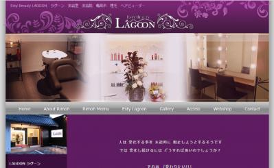 easy beauty LAGOON