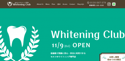 whitening Club