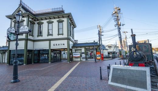 松山市のホワイトニングおすすめランキング10選