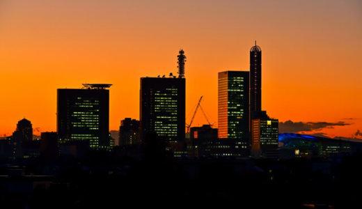 さいたま市のホワイトニングおすすめランキング10選