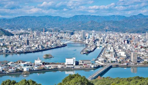 高知県のホワイトニングおすすめランキング10選